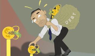debt-1500774_1280 (1)
