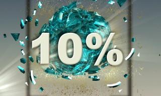 percent-1176982_1280